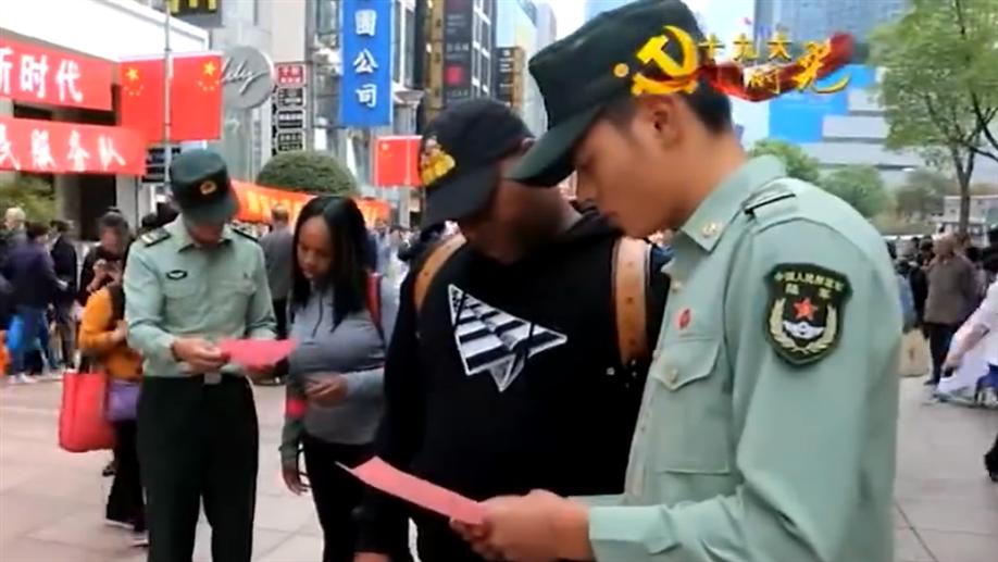 【十九大时光】好八连南京路上宣讲十九大精神