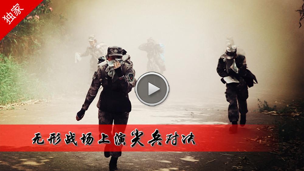 """陆军""""信保奇兵-2018"""":无形战场上演尖兵对决"""