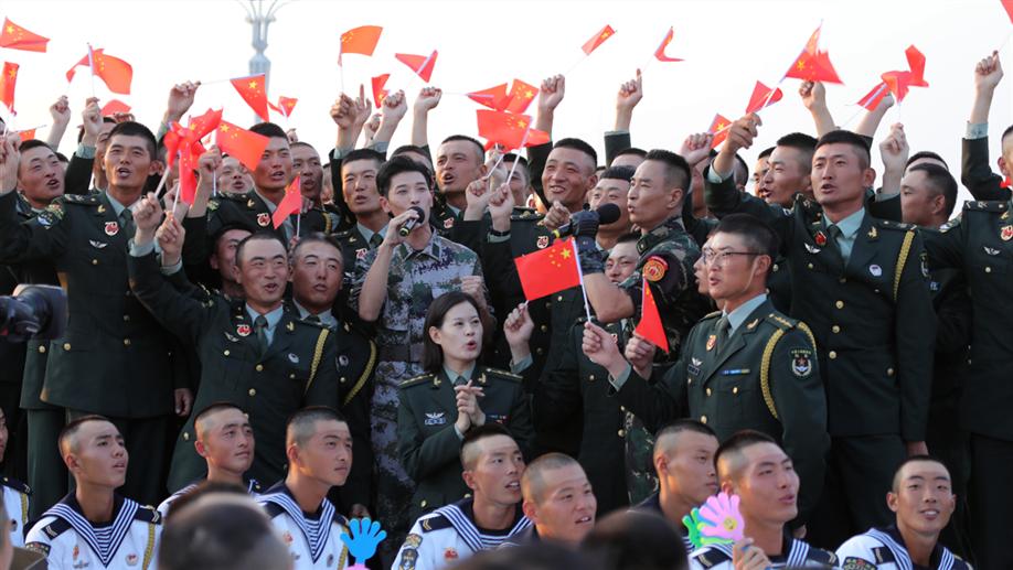 《向着伟大梦想》庆祝中华人民共和国成立70周年阅兵专题文艺演出
