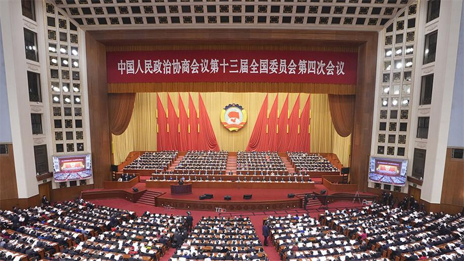 全国政协十三届四次会议开幕 习近平等党和国家领导人出席