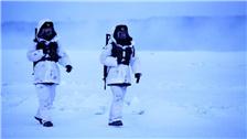两名哨兵-32°C冰面巡逻
