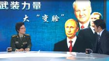 《讲武堂》俄罗斯武装力量 投降秘史上