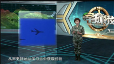 《军事科技》大型兵棋推演系统