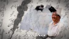 《讲武堂》毛泽东诗词的魅力(上)