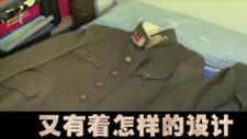 《军迷淘天下》:鬼子军品大揭秘
