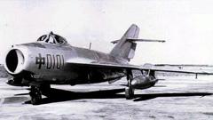 回顾中美两次空战 中歼-5完胜美F84、F4战机