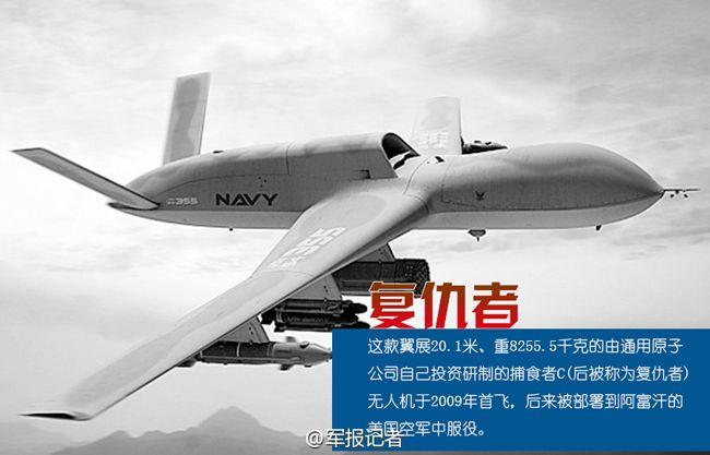 据中国国防科技信息网报道,世界各国目前都在开展无人作战飞机(UCAV)的研究。从已经首飞和计划研制的UCAV来看,欧美甚至包括中国和俄罗斯的UCAV从外型上看都有一些相似的地方,这是由未来UCAV强调隐身、远航程和长航时的作战要求所决定的。