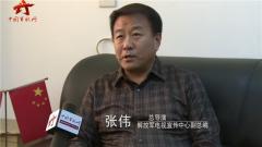 独家采访2014年度核心价值观人物评选总导演张伟