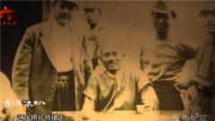抗战老兵回忆滕县之战 川军大刀应对日军机械化部队