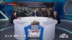 20150411《讲武堂》-经典战争片背后的历史