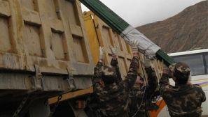 武警水电八支队将接替担负中尼公路保通任务