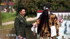 20150524《军旅文化大视野》:多彩生活