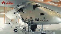 20150530《军事科技》:探秘阳光飞行