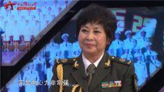 20150607《军旅文化大视野》:军之声 心之声