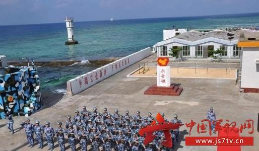 南沙群岛最新填海囹�a_经向有关部门了解,中国在南沙群岛部分驻守岛礁上的建设将于近期完成