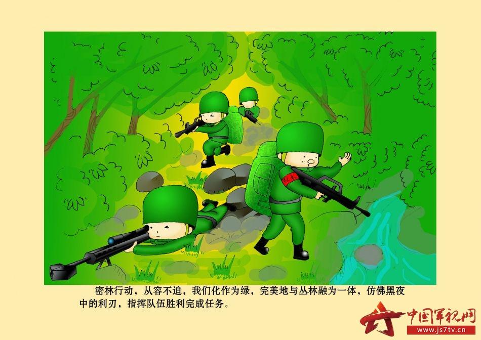 军人海报素材动漫