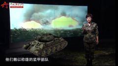 20150620《军事科技》武器传奇:二战兵器密档
