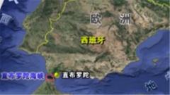 20150627《讲武堂》 一带一路(4)