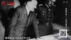 20150711《军事科技》二战兵器密档(6)
