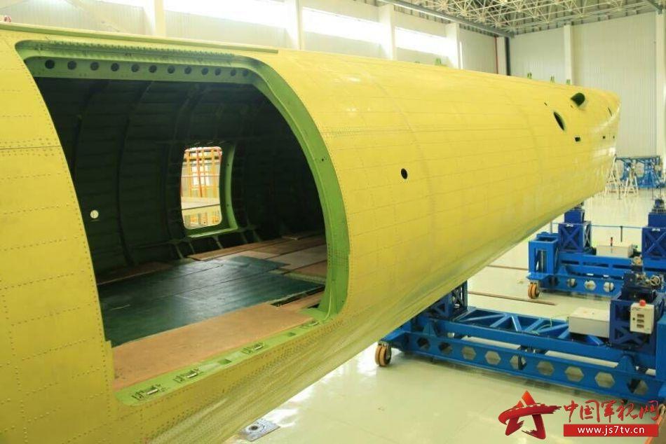 机翼的制造,中航飞机汉中分公司承担后机身和尾翼的
