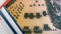 20150718《讲武堂》中国大抗战白山黑水第一枪
