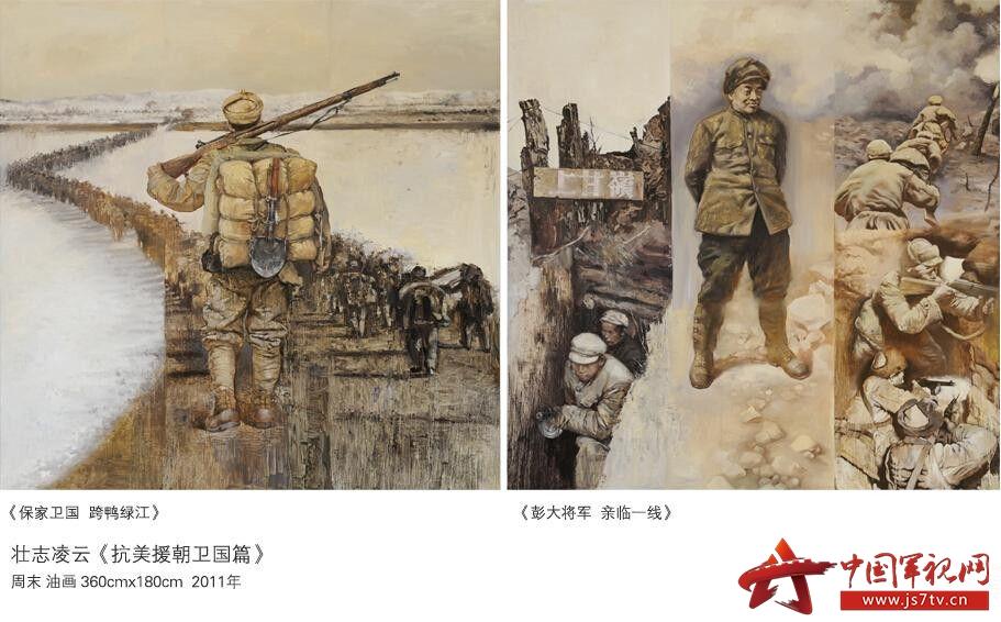 组图:美女作油画百米长卷展现人民空军创建战斗