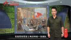 """《微观二战》全网首播:""""刘老庄""""82壮士生死十小时"""
