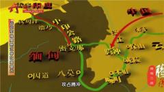 《微观二战》第五期:远征军强渡怒江,佯攻高黎贡