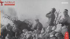 《微观二战》第六期:慷慨悲歌的狼牙山五壮士