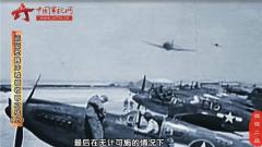 《微观二战》第七期:腾冲城垣收官之战(上)