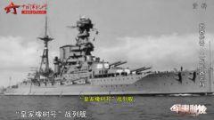 20150808《军事科技》:二战兵器密档
