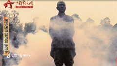 《微观二战》第十期:川军抗日名将王铭章(下)