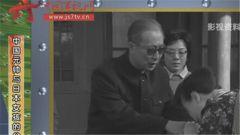 《微观二战》第十四期:中国元帅与日本女孩的父女深情