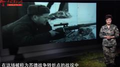 20150815《军事科技》:二战兵器密档(11)