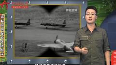 《微观二战》第十五期:揭秘阳明堡奇袭战始末