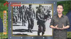 《微观二战》第二十五期:省港大营救