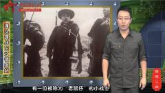 《微观二战》第二十七期:滩头谍战与东江情报队