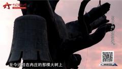 """20150829《军事科技》:抗战中的""""超级武器"""""""