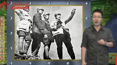 《微观二战》第三十期:雁门关伏击战英雄连
