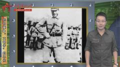 《微觀二戰》第三十六期:抗戰英雄 白乙化
