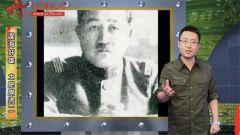 《微觀二戰》第三十八期:土肥原賢二