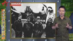 《微觀二戰》第四十一期:庫里申科的最后一戰