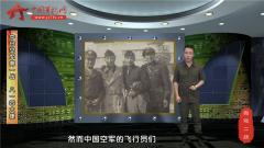 《微观二战》第四十三期:八一四大捷