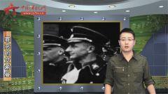 《微觀二戰》第四十七期:罪惡的艾希曼(四)