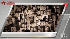 20150926《讲武堂》:二战最后的战场(下)