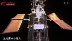 20151010《军事科技》:东方红一号卫星传奇