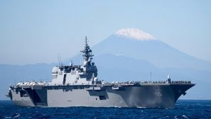 日本海上自卫队亦将阅兵 韩军首度参与意欲何为