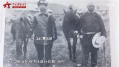 20151025《军迷淘天下》:黑土地上的罪证