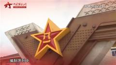 20151025《谁是终极英雄》:《战甲雄风》