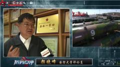防务点评 颜晓峰:建设军队贯穿我军建设整个历史